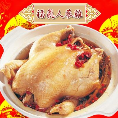 老爸ㄟ廚房‧人氣褒雞湯-人參雞 (2000g/包)