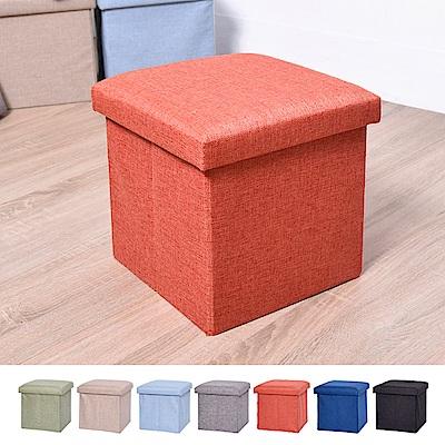 凱堡 亞麻收納椅 穿鞋椅 玩具箱 收納/可儲物/省空間