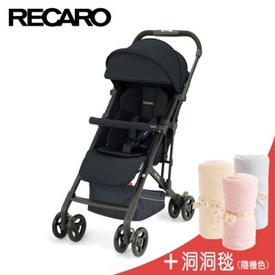 【今日限定】《RECARO+Bizzi Growin》Easylife Elite 2 Select 嬰幼兒手推車+洞洞毯(隨機)