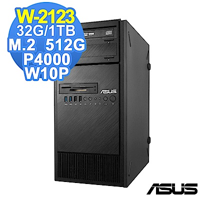 ASUS WS880T W-2123/32G/1TB+512G/P4000/W10P