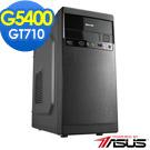華碩B360平台[曙光劍客]雙核GT710獨顯電玩機