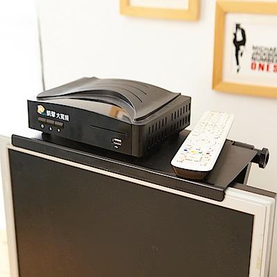 澄境 MIT專利可調式螢幕上方置物架_加贈防滑墊(7入) 收納架 電視盒 螢幕架 置物平台 整理架