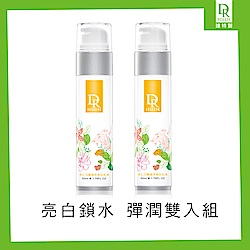 Dr.Hsieh 杏仁花酸植萃美白乳液50ml 2入組