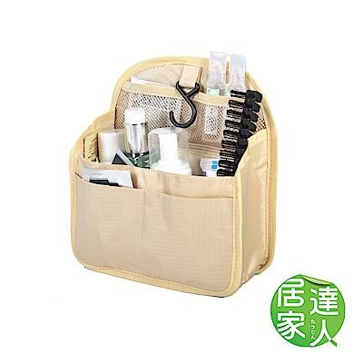 居家達人 可掛式多層收納袋/內襯袋 (卡其-S)