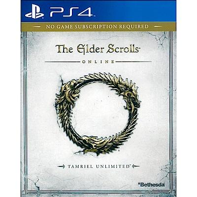 上古卷軸 Online:無限泰姆瑞爾 The Elder Scrolls-PS4英文亞版