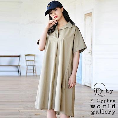 E hyphen 素面短袖襯衫洋裝