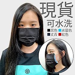 【男人幫】Masks口罩套 5入(尺寸/顏色任選)