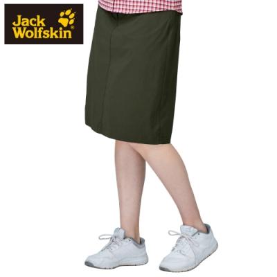 【Jack Wolfskin 飛狼】女 Supplex 膝下休閒裙『橄欖綠』