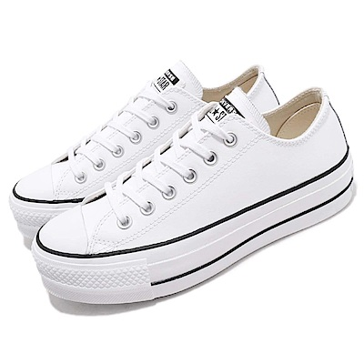 Converse All Star Lift Clean 女鞋