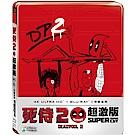 死侍2  UHD+BD 三碟鐵盒版