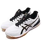 Asics 排球鞋 Rote Japan Lyte FF 男鞋