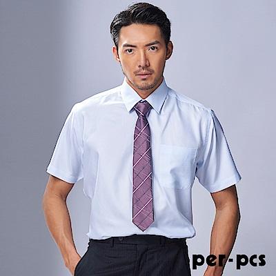 per -pcs 微機能立挺版舒適襯衫_716451