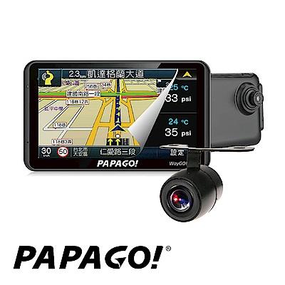 PAPAGO WayGO 730 7吋衛星導航+行車紀錄器+倒車顯影R1後鏡頭