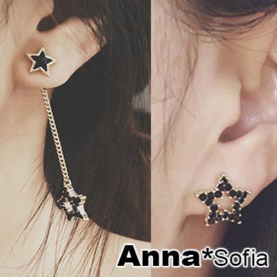 【3件480】AnnaSofia 鏤空黑星 後掛墬不對稱耳針耳環(銀系)