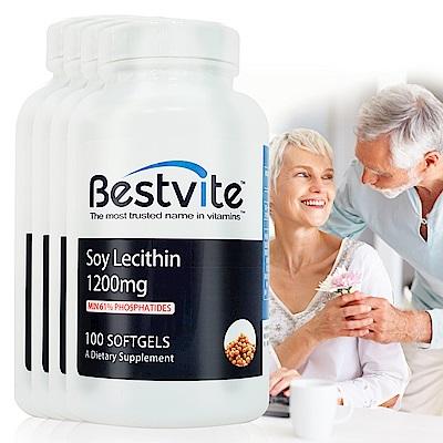 美國BestVite 必賜力高濃縮卵磷脂膠囊4瓶組 (100顆*4)