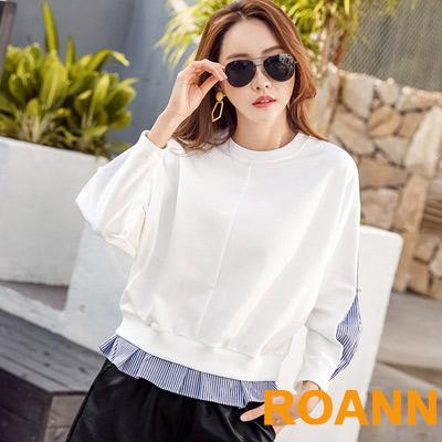 假兩件拼接條紋寬鬆長袖T恤 (共四色)-ROANN