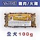 【VALENS威倫】全犬-冷凍乾燥原食配方-雞肉/火雞 外出包100g product thumbnail 1