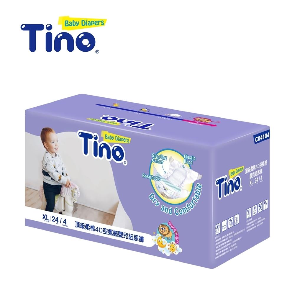 Tino 頂級柔棉4D空氣感嬰兒紙尿褲XL號 黏貼型箱購 (24片x4包/箱)