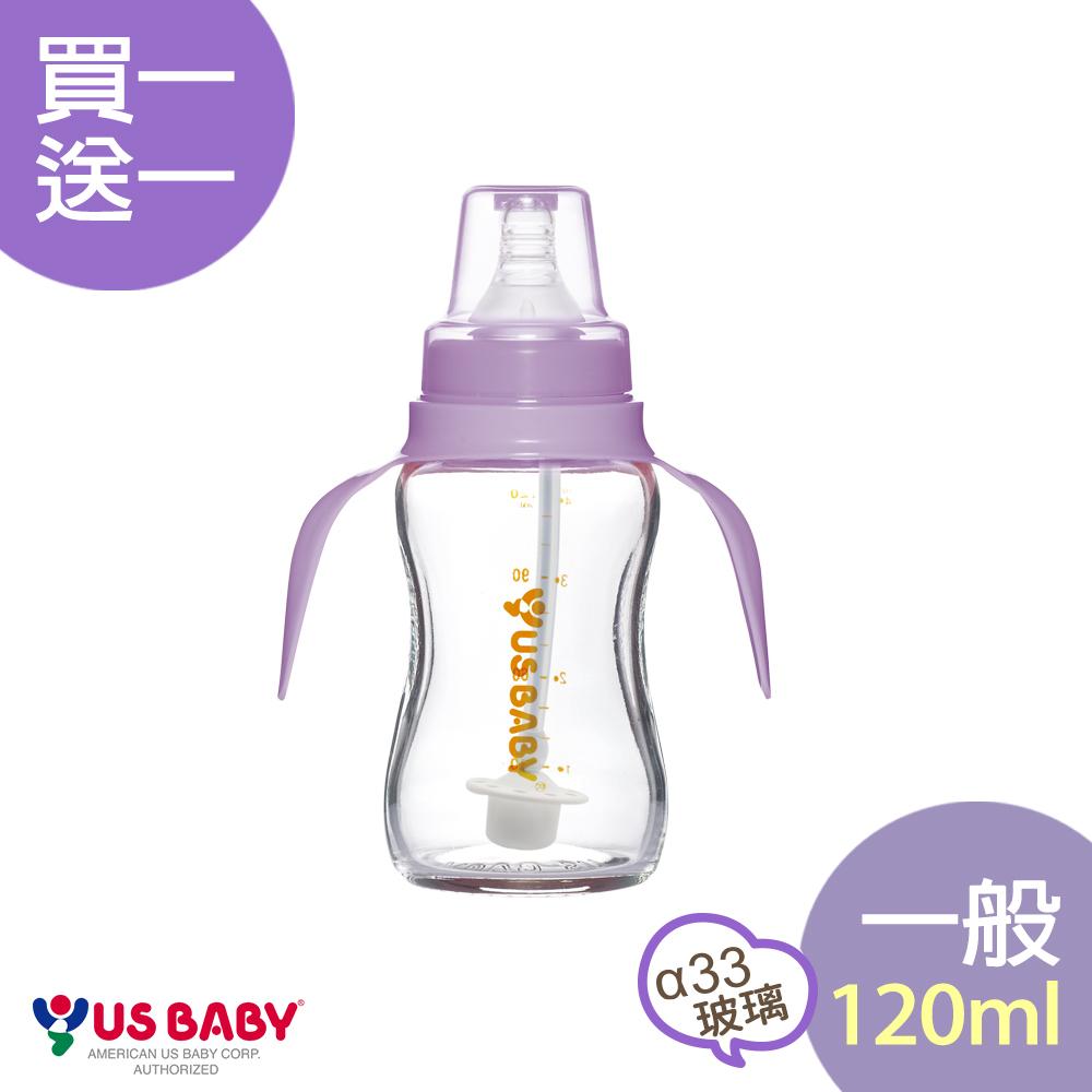 【買一送一】優生真母感手把吸管玻璃奶瓶(一般120ml-紫)
