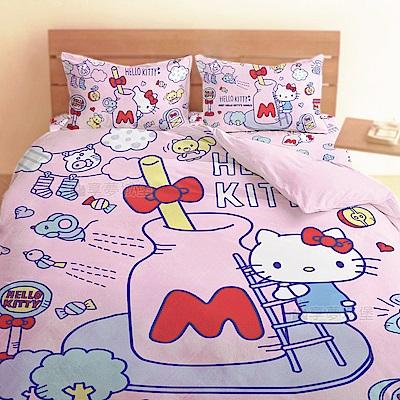 享夢城堡 單人床包雙人兩用被套三件組-HELLO KITTY 世界-粉