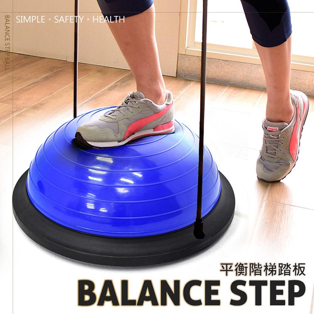 半圓平衡球+彈力繩