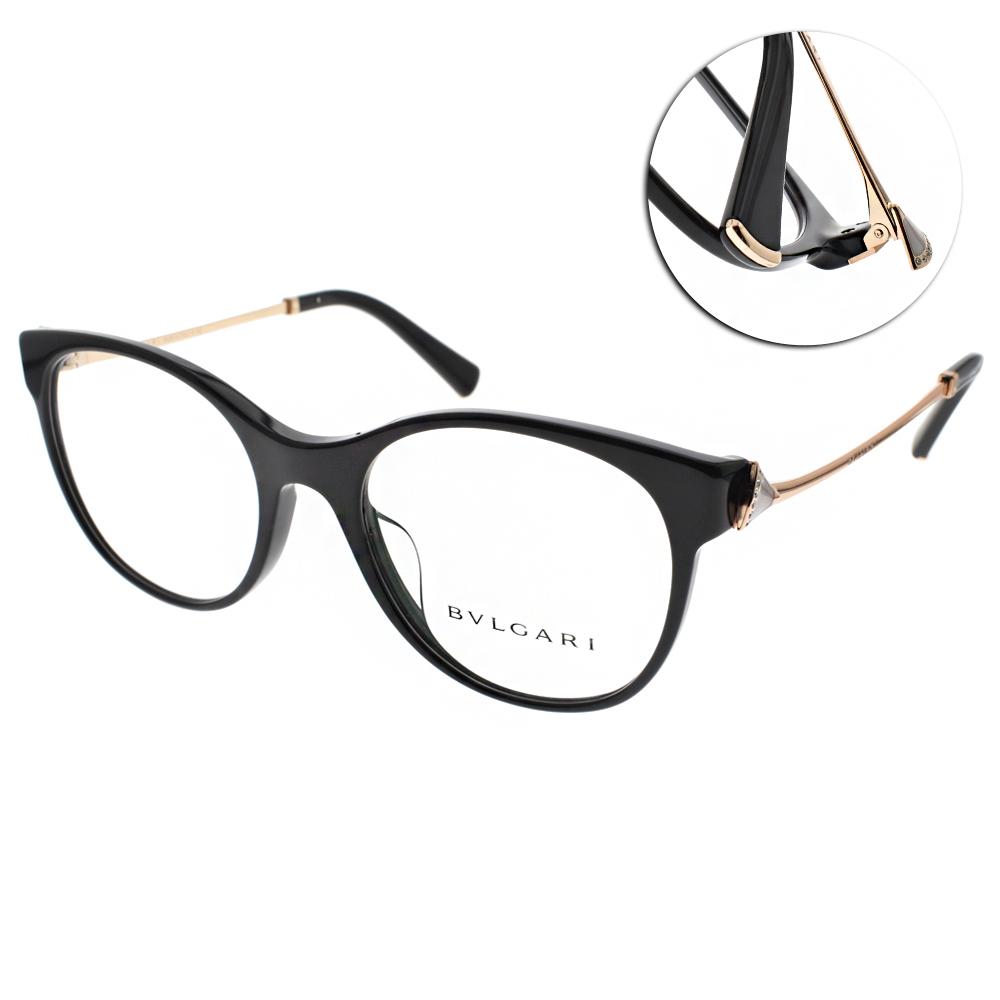 BVLGARI眼鏡 名媛時尚貓眼款/黑-金#BG4160BF 501 @ Y!購物