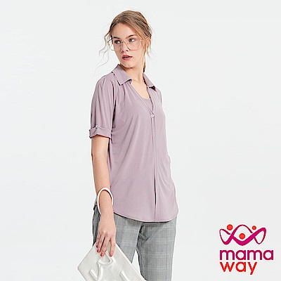 Mamaway 冰絲涼感V領襯衫五分袖孕哺上衣(共兩色)