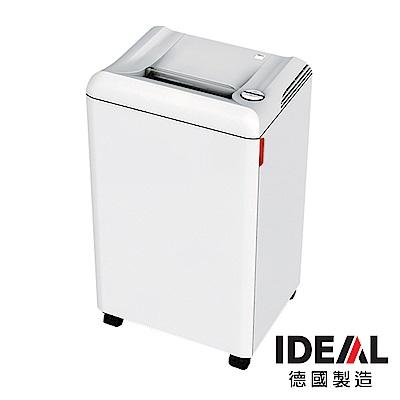【德國製造】IDEAL 2503 B4 長條狀碎紙機 (4X40mm)