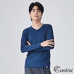 ADISI 男V領遠紅外線彈性保暖衣【寶藍麻花】