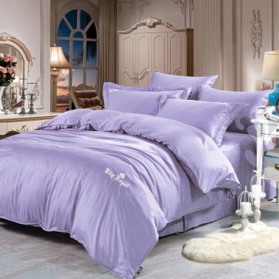 Lily Royal 60支頂級天絲銀纖維 四件式兩用被床包組 雙人 丁香紫