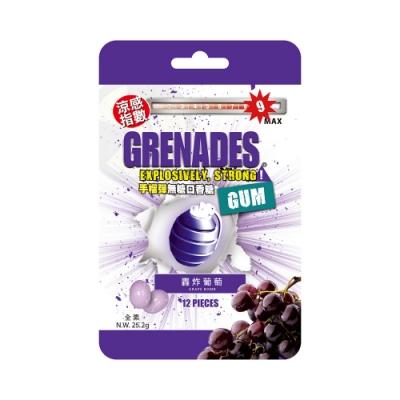 GRENADES手榴彈口香糖-轟炸葡萄(25.2g)