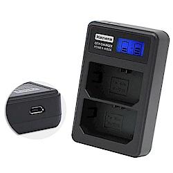 Kamera佳美能 液晶雙槽充電器for Sony NP-FZ100 (一次充兩顆電池)