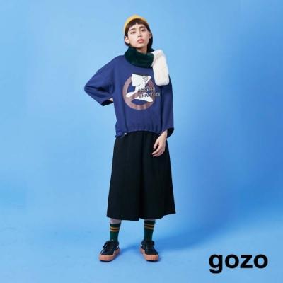 gozo 後口袋配色品牌繡花寬褲(二色)