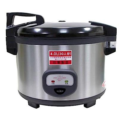 牛88 營業用30人份電子保溫煮飯電子鍋(JH-8155)