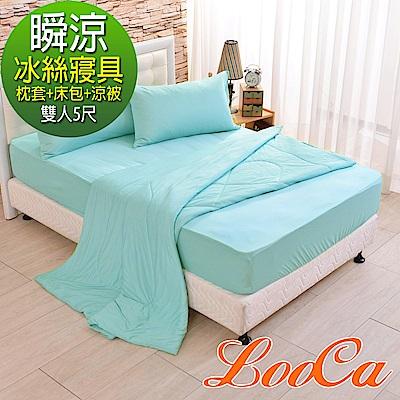 (超值組)LooCa 日本瞬涼冰絲床包+枕套+涼被(加大6尺)