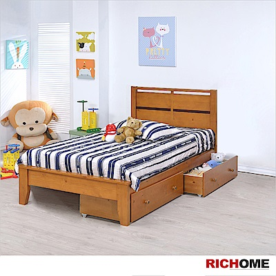 RICHOME 艾得單人床-附雙抽屜(不含床墊)