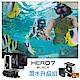 GoPro-HERO7 Black運動攝影機 潛水容量升級組 product thumbnail 1