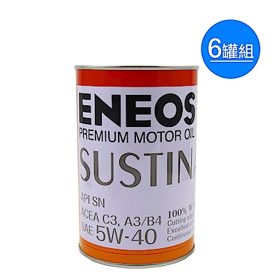 Eneos 新日本石油SUSTINA 5W40 鐵罐日製全合成 ZP+WBASE 6罐裝