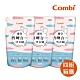 【Combi】嬰兒四酵合一洗衣精補充包箱購(12包補充包) product thumbnail 1