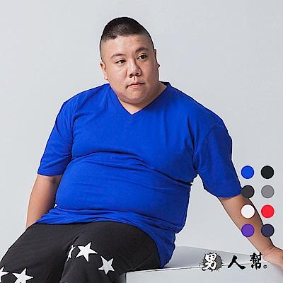 男人幫 T0074厚款素色V領T恤