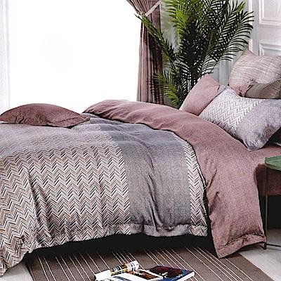 Lily Royal 百分百純天絲涼被床包四件組 雙人 尼德