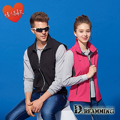 Dreamming 修身防潑水反光設計背心外套-黑色/玫紅