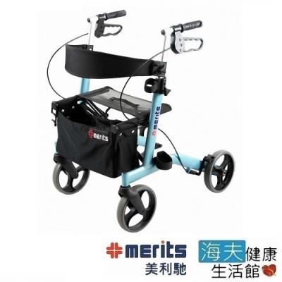 海夫健康生活館  國睦美利馳 新型 鋁合金 收合式 助行車 W465B