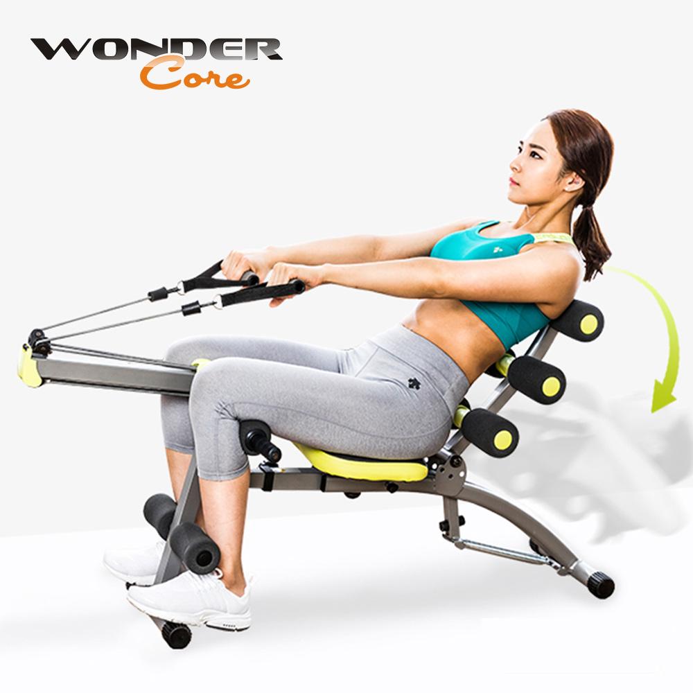 Wonder Core 2 全能塑體健身機 (強化升級版)