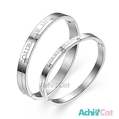 AchiCat 白鋼情侶手環 追愛進行式(銀色)