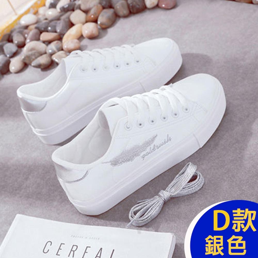 [韓國KW美鞋館]-(預購)百搭時尚好穿運動鞋 (D款-銀色)