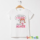 bossini女童-印花短袖T恤01灰白