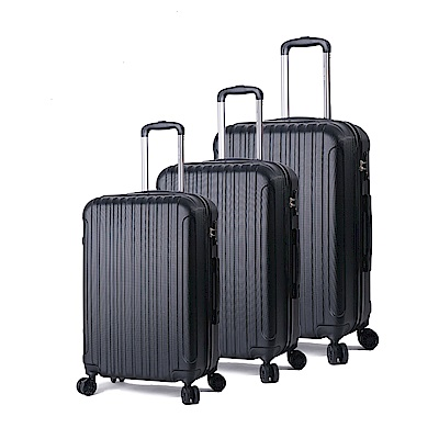 DF travel - 記憶世界風采簡約氣質20+24+28吋3件組行李箱-共6色