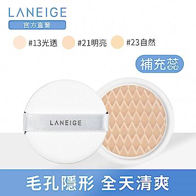 LANEIGE蘭芝 零毛孔無瑕氣墊粉霜SPF+ PA+++ 粉蕊(暖色調)