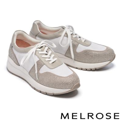 休閒鞋 MELROSE 閃耀時髦晶鑽異材質厚底休閒鞋-米